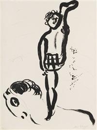 gleichgewichtskünstler auf pferd by marc chagall