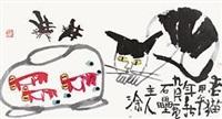 老猫 by jiang guohua