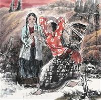 尕海轶事 by li xiufeng