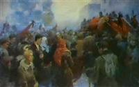 funerailles de lenine by piotr smoukrovitch