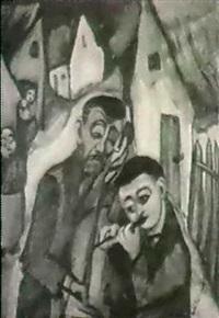 les musiciens du village by rachel szalit-marcus