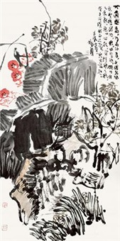 大道无为 by liu huaiyong