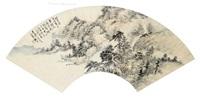 山水 扇面 设色纸本 by gu yun