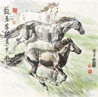 骏马奔驰 by liu renyi
