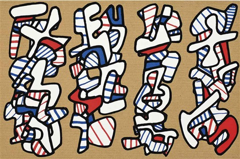 la botte à nique by jean dubuffet