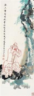 朱笔石壁钟馗 by rao zongyi