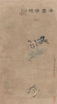 漆园梦境 挂轴 设色纸本 by liang ruozhu