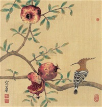 多子戴胜 (pomegranate and bird) by song hua