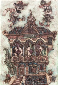 mansion of karagöz by nuri abac
