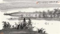 浦溆春暖 by xu zhiwen
