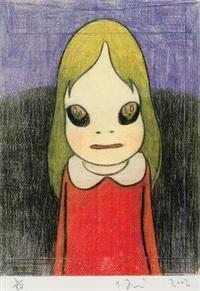 2002 女生 2/50 by yoshitomo nara