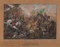 schlacht auf dem brodfeld, 13. oktober 1479 (+ der heroische tod von zrinski bei der belagerung von szigetvár, 8. september 1566; 2 works) by eduard gurk
