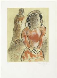 tamar daughter-in-law of judah, from drawings for the bible by marc chagall