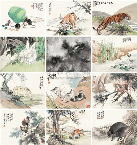 animals album w12 works by cheng zhang and liu bin