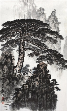 黄山迎客松 by liu lusheng and zhang yanqing