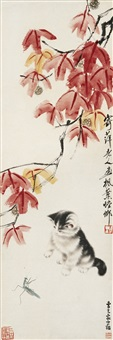 maple leaves and cat by cao kejia and qi baishi