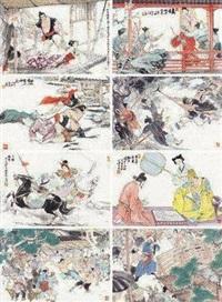 人物故事 (8 works) by xu youwu