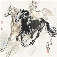 奔腾不息 by liu renyi