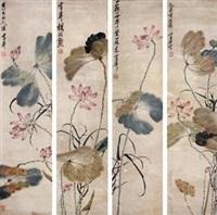 荷花 四屏 (in 4 parts) by yang jianping