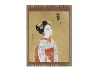 maiko (apprentice geisha) by kainosho tadaoto