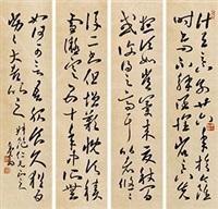 草书 (in 4 parts) by deng sanmu