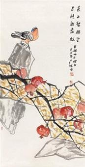 东坡咏石榴句 by jiang wenzhan