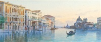 twilight view of the grand canal, venice by eugenio benvenuti