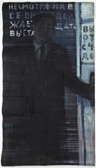 homme en bleu by michel roginsky