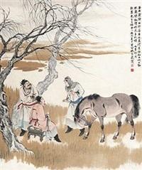 彤庭立马图 by lin xueyan