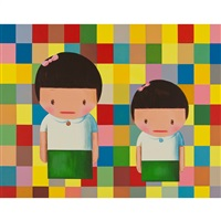 untitled by liu ye