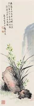 幽兰灵石 by huang huanwu