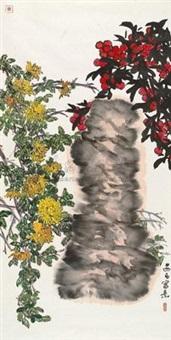 鸣秋 by xiao anmin