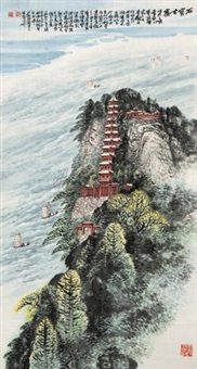 石宝古寨 (temple on cliff) by jiang weide