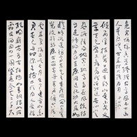 calligraphy (6 works) by yu youren