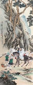 钟馗嫁妹 by xu cao