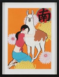 minami (south) by yumiko kayukawa