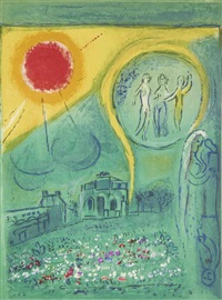 carrousel of the louvre unframed by marc chagall