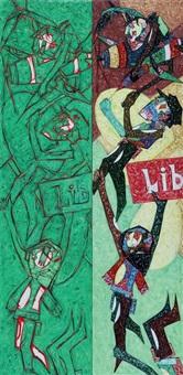 figüratif kompozisyon by ahmet onay akbas
