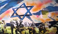 tribute to the idf by dan groover