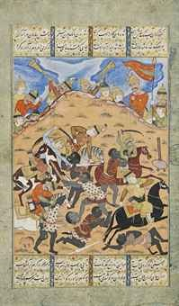iskandar fights by the abyssinians (from a shanama) by muin musavvir