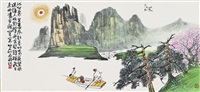 landscape by suh seok