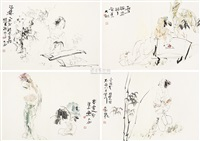 小品 (4 works) by ji yusheng