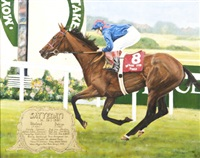 sayyedati winning the moyglare stuf by alfie merrigan
