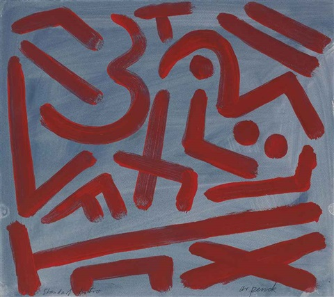 standard retro by ar penck