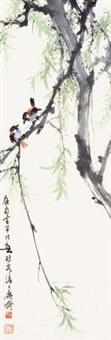 柳荫双禽 by huang huanwu