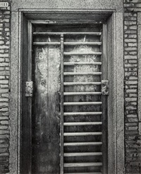 door, avenida do coronel mesquita, macau, 6 december by laurence aberhart