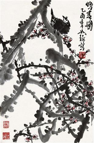 鸣春图 by cui ruzhuo