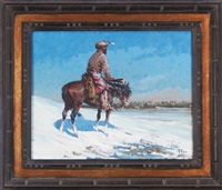 frontier rider by buck mccain