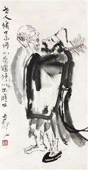 济公 by xiao lisheng