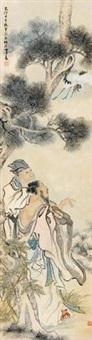 松鹤延龄 立轴 设色纸本 by ren xiong